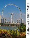 marina bay singapore asia...   Shutterstock . vector #1021570351
