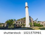 abandoned chimney and factory... | Shutterstock . vector #1021570981