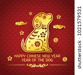 vector happy chinese new year... | Shutterstock .eps vector #1021579531