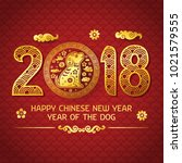 vector happy chinese new year... | Shutterstock .eps vector #1021579555