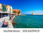 old harbor of chania with horse ... | Shutterstock . vector #1021635415