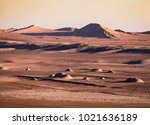 the landscapes of persia | Shutterstock . vector #1021636189