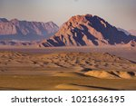 the landscapes of persia | Shutterstock . vector #1021636195