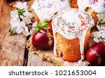 easter cake and red painted... | Shutterstock . vector #1021653004