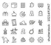 set of islamic vector icons | Shutterstock .eps vector #1021691947