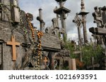 the hill of crosses  lithuanian ...   Shutterstock . vector #1021693591