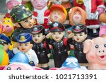 Statue Of Police    Police Dol...