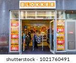 amsterdam  february 2018. close ... | Shutterstock . vector #1021760491
