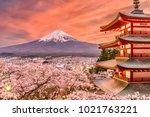 fujiyoshida  japan spring... | Shutterstock . vector #1021763221