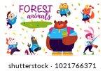 set of flat friendly cute...   Shutterstock . vector #1021766371