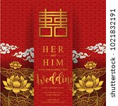 chinese wedding invitation card ... | Shutterstock .eps vector #1021832191