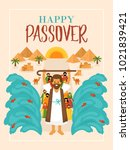 passover holiday greeting card... | Shutterstock .eps vector #1021839421