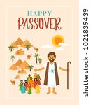 passover holiday greeting card... | Shutterstock .eps vector #1021839439