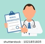 the doctor is holding a... | Shutterstock .eps vector #1021851835