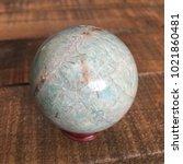 amazonite crystal sphere | Shutterstock . vector #1021860481