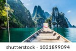 thailand  khao sok national park | Shutterstock . vector #1021899094
