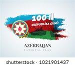 azerbaijan flag democratic... | Shutterstock .eps vector #1021901437