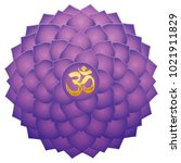crown chakra with aum or om... | Shutterstock .eps vector #1021911829