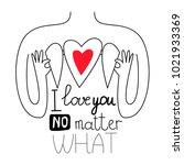 """open heart"" illustration about ... | Shutterstock .eps vector #1021933369"