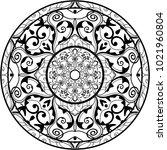 ethnic geometric print.... | Shutterstock .eps vector #1021960804