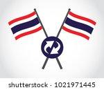 thailand emblem synchronize | Shutterstock .eps vector #1021971445