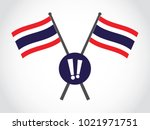 thailand emblem scandal | Shutterstock .eps vector #1021971751
