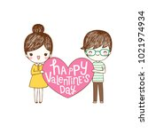 happy valentine's day card with ...