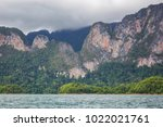 landscape of a big mountain and ... | Shutterstock . vector #1022021761