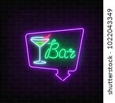 neon cocktails bar or cafe sign ... | Shutterstock .eps vector #1022043349