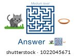 children's labyrinth with cat... | Shutterstock .eps vector #1022045671