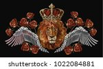 Embroidery Vintage Lion In...