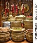 traditional market  garlic ...   Shutterstock . vector #1022117464