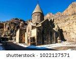 geghard temple in armenia | Shutterstock . vector #1022127571