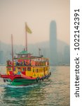 the hong kong harbour tours   Shutterstock . vector #1022142391