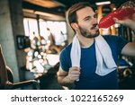 maintaining good hydration also ... | Shutterstock . vector #1022165269