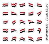 yemeni flag  vector illustration | Shutterstock .eps vector #1022168197