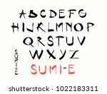 hand lettering alphabet design  ... | Shutterstock .eps vector #1022183311