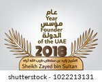 year founder of the united arab ... | Shutterstock .eps vector #1022213131