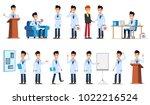 big set of doctor character in... | Shutterstock .eps vector #1022216524