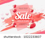 illustration of valentines day... | Shutterstock .eps vector #1022233837