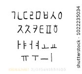 vector fonts   handwritten... | Shutterstock .eps vector #1022235034