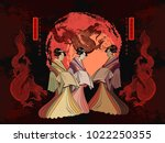 asian culture. geisha and... | Shutterstock .eps vector #1022250355