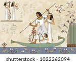 Ancient Egypt Banner.egyptian...