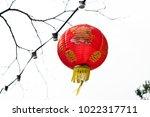 bangkok  thailand   february 11 ... | Shutterstock . vector #1022317711