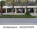 street road. side view. | Shutterstock . vector #1022337049