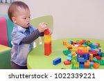 cute little asian 18 months   1 ...   Shutterstock . vector #1022339221