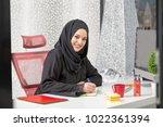 modern female arabian office...   Shutterstock . vector #1022361394