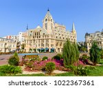 batumi  georgia   september 19  ... | Shutterstock . vector #1022367361