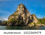 kayaking in railay beach before ... | Shutterstock . vector #1022369479