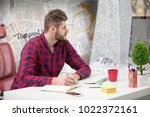 concentrated on work.... | Shutterstock . vector #1022372161